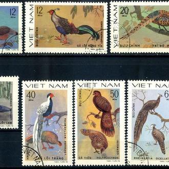 Вьетнам. Птицы (серия) 1979 г.