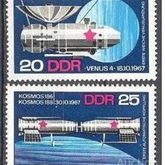 1968. ГДР. Космос. MNH
