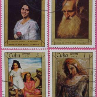 Марки Кубы 1974 г. Искусство.