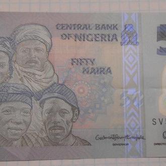 Нигерия 50 найр 2016 год.