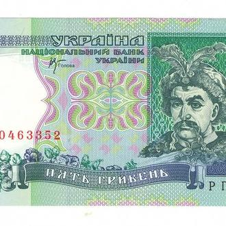 Украина 5 гривень 2001 Стельмах аUNC