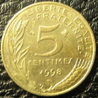 5 сантимів 1998 Франція