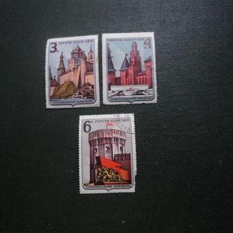 СССР 1971г. Архитектура.