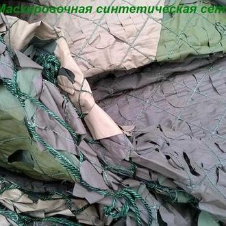 Маскировочная синтетическая сеть ТМ-104/02 СССР