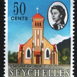 Сейшельские острова (1962) Брит. колония. Церковь