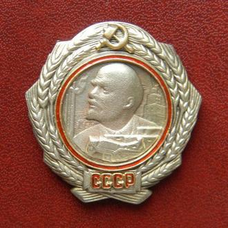 ОРДЕН ЛЕНИНА (ТРАКТОР) 1930 – 1934 ГГ   копия