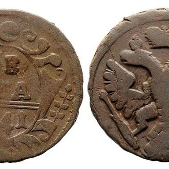 Денга 1741 года №3208