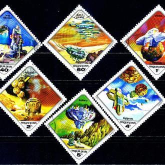 Венгрия. Космос будущего (серия без 1 м.) 1978 г.