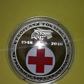 100 років утворення Товариства Червоного Хреста України / Общество Красного Креста 5 грн 2018