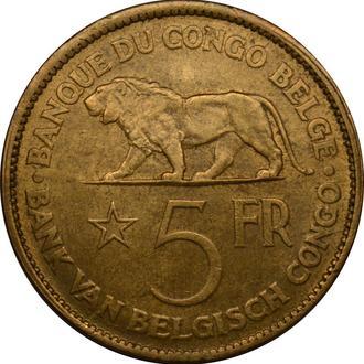 Бельгійське Конго 5 франків 1926  XF    A50