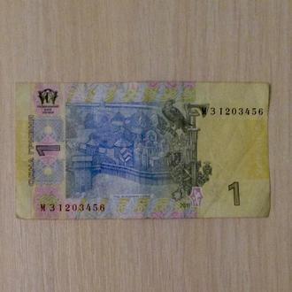 1 гривна 2011 интересный номер 1203456