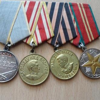 Комплект медалей СССР (За  боевые заслуги За победу над Японией и др.)