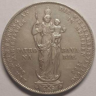 Бавария  2 Гульдена 1855 год. СЕРЕБРО 900, вес 21,21 г, ОРИГИНАЛ!!!!!
