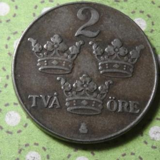 Швеция 1944 год монета 2 эре !