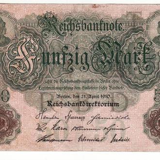 50 марок 1910 Германия нечастая
