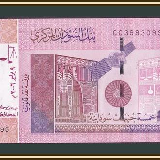 Судан 5 фунтов 2006 P-66 (66a) UNC