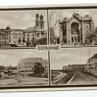 Поштівка Ужгород. 1936 р.
