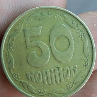 ПРОДАМ МОНЕТУ 50К 1992 ГОДА