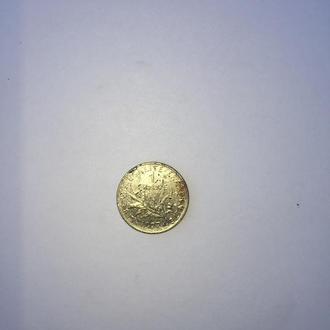 Монета 1 франк 1977 года.Франция