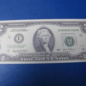 СУВЕНІР 2 Долари 2 Доллара СУВЕНИР (Упаковка 80 шт - 50 грн) 1 шт - 1 грн