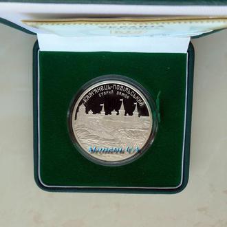срібна монета Старий замок у Кам`янці-Подільському НБУ 2017 Старый замок в Каменце-Подольском 3000!
