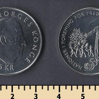 Норвегия 5 крон 1995