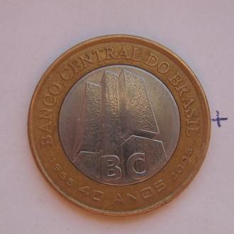 БРАЗИЛИЯ. 1 реал 2005 года (40 лет Центральному Банку Бразилии).