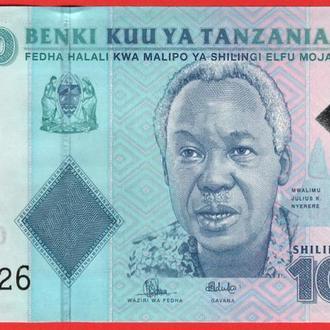 1000 Шиллингов 2010,(1,3) Танзания UNC