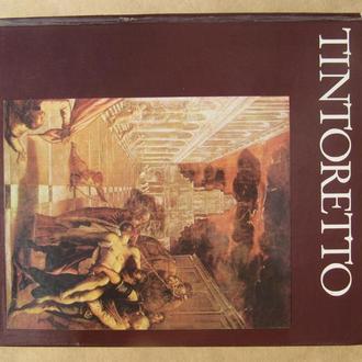 """Альбом репродукций """"Tintoretto"""""""