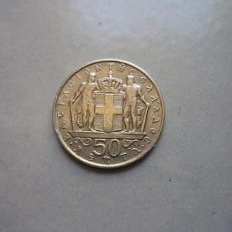 Греция 50 лепта 1970
