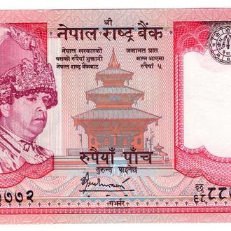 НЕПАЛ. 5 Рупий 2005 г. UNC