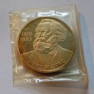 СССР Маркс Стародел Пруф Запайка. В коллекцию...  Еще 100 лотов!