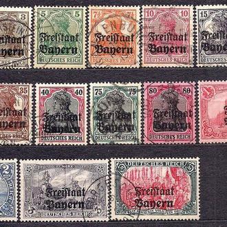 Бавария, немецкие земли, 1916-20 г г., стандартный выпуск с надпечаткой
