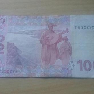 100 гривен с номером 2222224