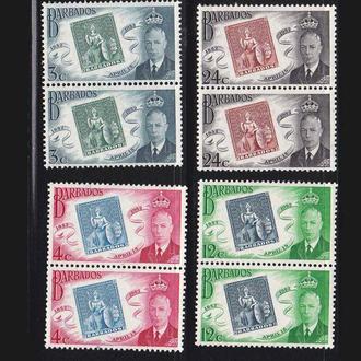 GB  Барбадос 1952 г MNH - пары - марка на марке
