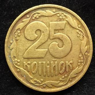 25 копеек 1992 3ВАм