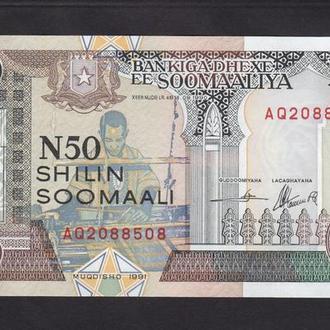 50 шиллингов 1991г. Сомали. UNC