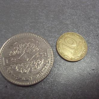 монета сирия 1 фунт 1971 №1135