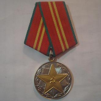 Медаль 15 лет Безупречной службы МООП