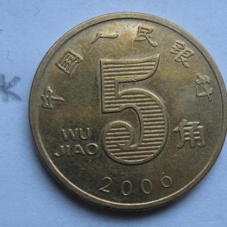 КИТАЙ, 5 цзяо 2006 г.