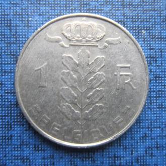монета 1 франк Бельгия 1972 французский тип