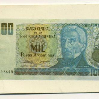"""карманный календарик """"Банкнота 1000 Аргентинских песо"""""""