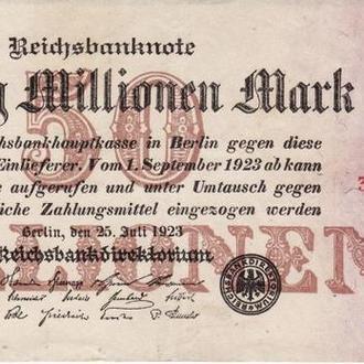 Германия  50000000  марок 1923 . Р98b