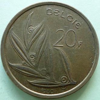 (А) Бельгия 20 франков, 1980 'BELGIE'