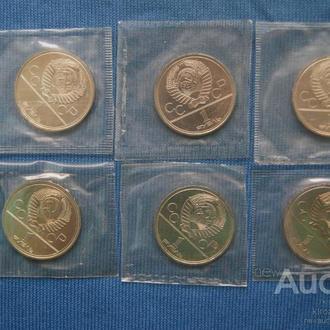 СССР набор рублей Олимпиада 1980 г ЗАПАЙКА № 3