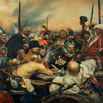 """Козаки пишуть письмо турецькому султану""...художник Роман Корда"
