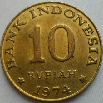 Индонезия 10 рупий 1974 состояние