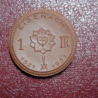 Германия Айзенах 1 марка 1921 Мартин Лютер - керамика