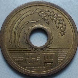 Япония 5 йен  ВА