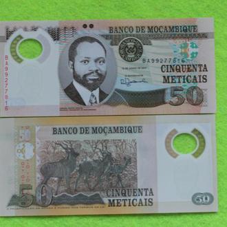 Мозамбик 50 метикас 2017 UNС